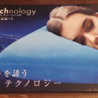 値下げ 低反発枕