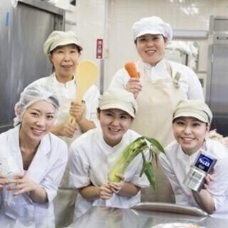 三島市文教町にある社員食堂で調理師(契約社員)のお仕事募集! 株...
