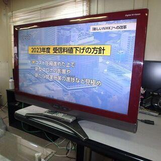 ★2010年製★SHARP AQUOS 32型 液晶テレビ LC...