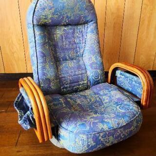 和室でテレワーク🤎リクライニング回転座椅子(ロータイプ)