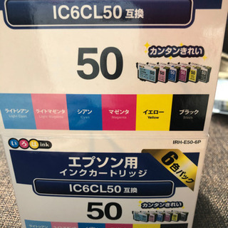 EPSON インク IC6CL50 互換/リサイクル 13本