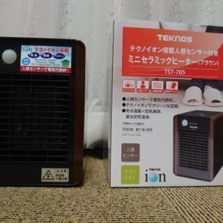 人感センサー付きミニセラミックヒーター TEKNOS TST-705