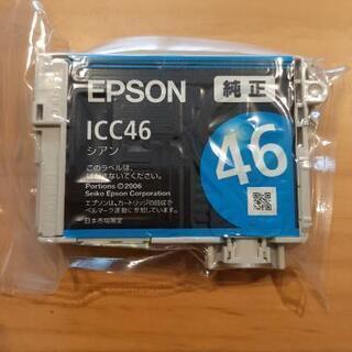 新品EPSON純正インクシアン