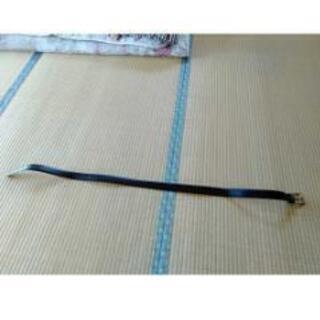 【ネット決済・配送可】カルバンクライン ベルト