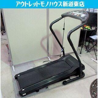 電動ウォーカー/ ルームランナー アルインコ AFW3109 ラ...