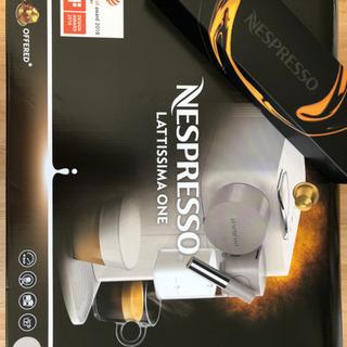 ネスプレッソ コーヒーメーカー ラティシマ・ワン シルキーホワイト