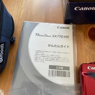 Canon Powershot SX710HS - 家電