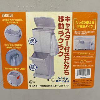 キャスター付大型分別ゴミ箱 - 名古屋市