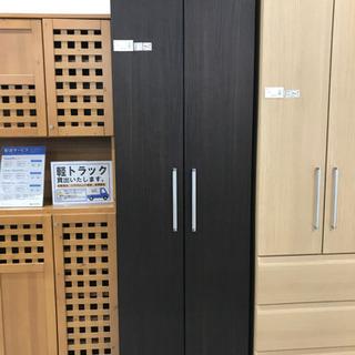 [トレファク堺福田店]ニトリ ワードローブ 2枚扉