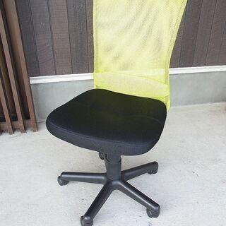 椅子 デスク用 事務用 パソコン用 子供用にも