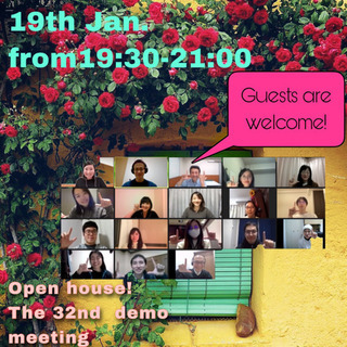 """Open house """"The 32nd demo meetin..."""