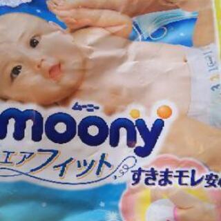 【ネット決済】moonyエアフィットSテープ60枚入り