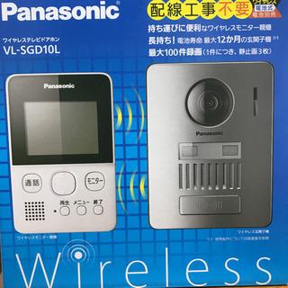 Panasonic ワイヤレスTVドアホン 新品未使用