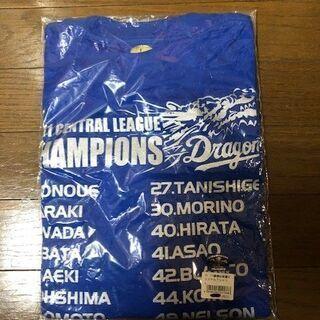 中日優勝Tシャツ(Lサイズ)