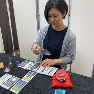 1/23(土) 神戸 たった2時間で電話占い師になれる 占術師初...