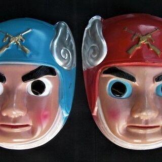 昭和レトロ★懐かしい1960年代のお面「ビックX青色か赤色…