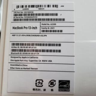 【ネット決済】未使用Macbook pro