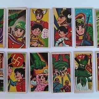 1960年代「ビックX角面子ビックリカード」コンプリート15枚セ...