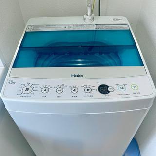 洗濯機 4.5kg  2018年製 − 千葉県