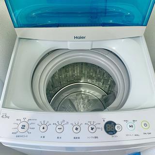洗濯機 4.5kg  2018年製 - 売ります・あげます