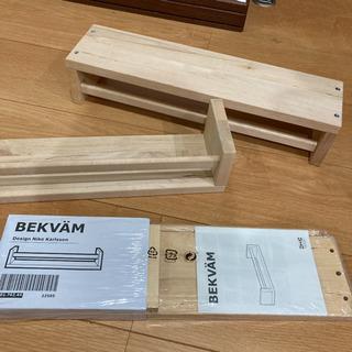 IKEA 棚 シェルフ 3個セット
