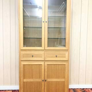 食器棚 ガラスキャビネット 飾り棚 カップボード 収納棚 アクタ...