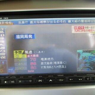 訳アリ☆定価22万円 Bluetooth対応 DVD再生 ワンセ...