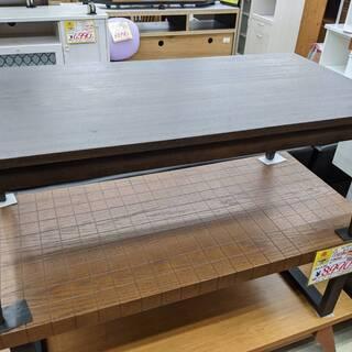 【おすすめ品】アクタス センターテーブル