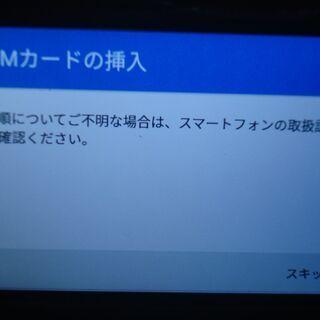 スマートフォン NTTレゾナントgoo 06 /simフリー