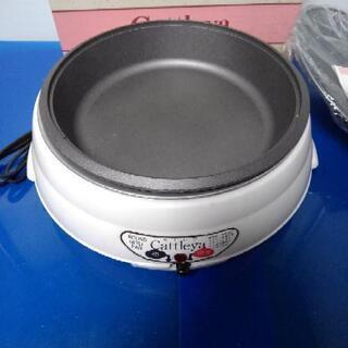 電器鍋 未使用品 - 家電