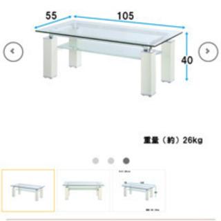 【ネット決済】ニトリ センターテーブル