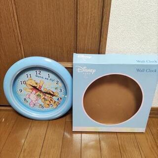 くまのプールさん壁掛け時計【0円】