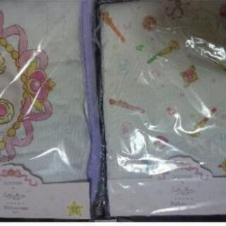 セーラームーン 枕カバー2種類