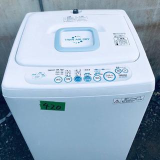 420番 TOSHIBA✨東芝電気洗濯機✨AW-42SJ‼️