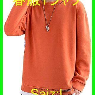 ☆春服メンズ Tシャツ カットソー ニット レイヤード風 ☆色:...