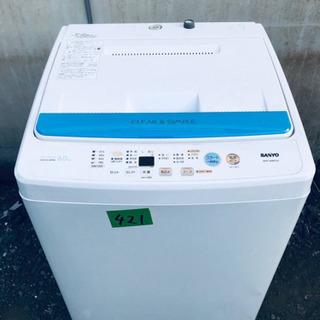 421番 SANYO✨全自動電気洗濯機✨ASW-60BP‼️
