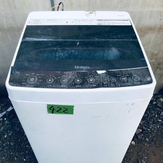 ✨高年式✨422番 Haier✨全自動電気洗濯機✨JW-C45A‼️