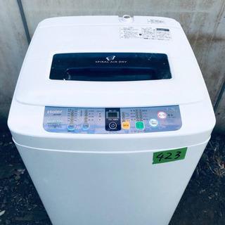 423番 Haier✨全自動電気洗濯機✨JW-K42F‼️