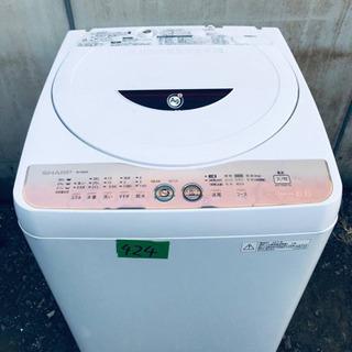 424番 SHARP✨全自動電気洗濯機✨ES-GE60L-P‼️