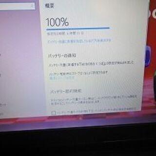 dynabook R734k DVD搭載 アプリ沢山 すぐに使えます。 - さいたま市