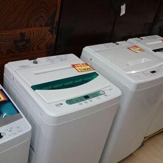 冷蔵庫と洗濯機4千円から オーブンレンジ 電子レンジ テレビ 炊...