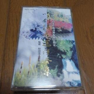 詩吟のカセットテープ