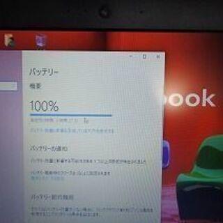 dynabook R734k ブルーレイ・Webカメラ搭載 アプリ沢山 すぐに使えます。 - さいたま市