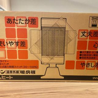 遠赤外線 ダイキン セラムヒート ERFT11KS 電気ヒーター
