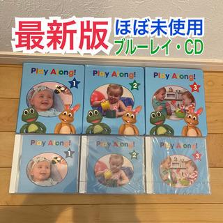 最新版 プレイアロング ブルーレイ CD ディズニー英語システム...