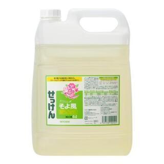 【ネット決済】【大量激安】液体洗濯洗剤 5L ミヨシ石鹸 ランドリー