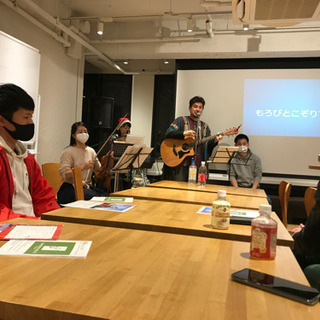 【日曜開催】カフェ ミニ交流会