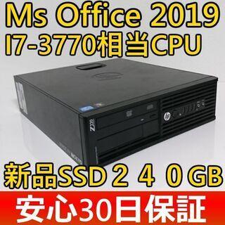 ■高速起動■安心30日保証◆i7-3770相当CPU/新品SSD...
