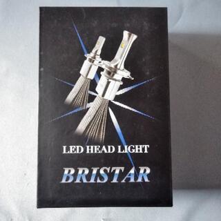 LEDベッドライト BRISTAR