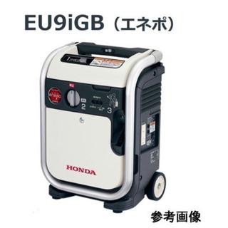 ホンダ エネポ EU9iGB    未使用品